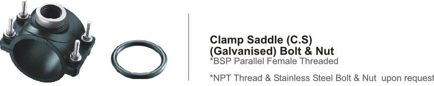 clamp sadle 1